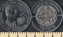 Bhutan 50 Ngultrum 1995 - Bhutan