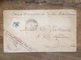 Corps D'Occupaion Du Tonkin Et De L'Annam -Cachet CAOBANG  Et HAIPHONG-1896 - Gebraucht