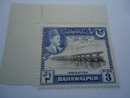 BAHAWALPUR  MNH SAMPS  MONUMENTS - Bahawalpur
