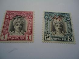 BAHAWALPUR  MNH STAMPS   KING   OVERPRINT - Bahawalpur