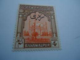 BAHAWALPUR  MNH STAMPS   MONUMENS  OVERPRINT - Bahawalpur