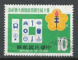 CHINE Taiwan (Formose) 1972/79 - Oblitere - Gebraucht