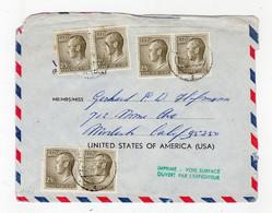 LUXEMBOURG: 1970 Strike Mail Cover To USA - IMPRIME - VOIE SURFACE OUVERT PAR L'EXPEDITEUR Cachet (S103) - Briefe U. Dokumente