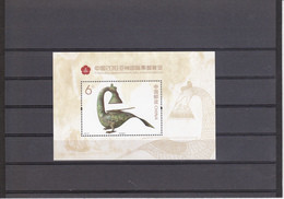 China 2016 - 33 M  China, Asia International Philatelic Exhibition  Miniature Sheet *** MNH - Nuevos