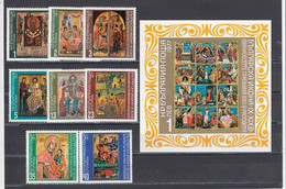 Bulgaria 1977 - 1000 Years Of Bulgarian Icons, Mi-Nr. 2577/84+Bl. 70, MNH** - Neufs