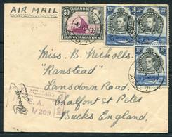 1943 K.U.T. Airmail Censor E.A. A.P.O. 71 + APO 2 Fieldpost Cover - Chalfont St Peters, England - Kenya, Uganda & Tanganyika