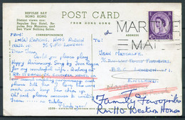 """1960s X 3 Hong Kong """"Maritime Mail Post Office"""" Postcards - BBC """"Overseas Audience Research"""" London. HMS Victorious - Covers & Documents"""