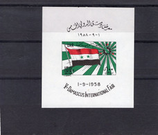 Syria 1958 - Damascus International Fair - Imperforated Minisheet - MNH** - Excellent Quality - Siria