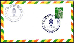 Bolivia 1982 CEFIBOL 1183 SPD  Navidad. La Virgen, El Niño Y Una Pastorcita. - Bolivia