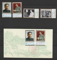 CHINE 1978 Yv 2054/7  MNH Neufs** + FDC - Ungebraucht