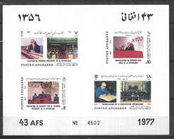 AFGHANISTAN IMPERF SOUVENIR SHEET 1977  MNH - Afghanistan