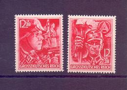 Deutsches Reich 1945 - Die Beiden Letzten Marken 909/910 - Michel 80,00 € (278) - Unused Stamps