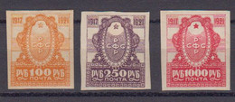 Russie. 1921 Yvert 151  / 152 * Neufs Avec Charniere - Ungebraucht