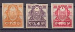 Russie. 1921 Yvert 151  / 152 * Neufs Avec Charniere - Neufs