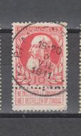 COB 74 Centraal Gestempeld Oblitération Centrale BLANKENBERGHE Type T2R - 1905 Breiter Bart