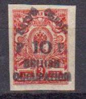 Russie Occupation Britannique 1919 Yvert 21 * Neuf Avec Charniere. - Ungebraucht