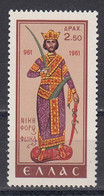 Grece 1961 - Millenary Of Liberation Of Crete From The Saracens, Mi-Nr. 777, MNH** - Ungebraucht