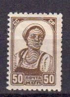 Russie URSS 1929 Yvert 433 * Neuf Avec Charniere - Ungebraucht