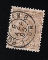 1894 Wilhelmina Mi NL 43b Yt NL 43  AFA NL 43 NVP NL 43 - Used Stamps