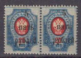 Russie Armee De Wrangel Crimmee 1920 Yvert 2 **  Paire, Neuf Sans Charniere - Unused Stamps