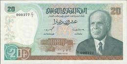 TUNISIE - TUNISIA 20 Dinars -  1980-  P.77 Neuf UNC** - Tunisia