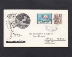 FIRST FLIGHT. DAMASCUS-NICOSIA-MÜNCHEN-PARIS-LONDON. 2-12-1965. - Siria