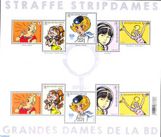 Belgium 2021 Powerfull Women From Comics 2x5v M/s, (Mint NH), Comics (except Disney) - Nuevos