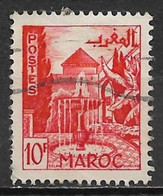 French Morocco 1949. Scott #255 (U) Garden Meknes - Oblitérés