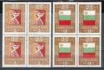 BULGARIA / BULGARIE ~ 1971 - 25an De La Republique - Bl De 4** - Neufs