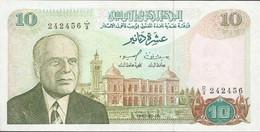 TUNISIE - TUNISIA 10Dinars -  1980-  P.76 Neuf UNC** - Tunisia