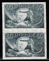 Russia 1921 Mi# 155 Y R (*) Mint No Gum - Wmk. Sideways, Right - Pair - Triumph Of Revolution - Ungebraucht
