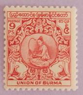 BIRMANIE YT 35 NEUF**MNH  ANNÉE 1949 - Myanmar (Burma 1948-...)