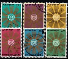 ETIOPIA - 1976 - SOLE - USATI - Äthiopien