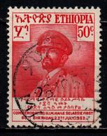 ETIOPIA - 1952 - 60° ANNIVERSARIO DELL'IMPERATORE HAILE SELASSIE - USATO - Äthiopien