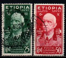 ETIOPIA - 1936 - VITTORIO EMANUELE III - OCCUPAZIONE ITALIANA - USATI - Äthiopien