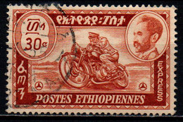 ETIOPIA - 1947 - Motorcycle Messenger - USATO - Äthiopien