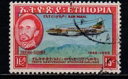 ETIOPIA - 1955 - 10th Anniversary Of Ethiopian Airlines - USATO - Äthiopien