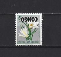 Répub. Du Congo :   384a **  (surcharge Renversée - Congo) - Republic Of Congo (1960-64)