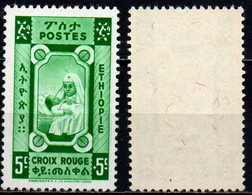 "ETIOPIA - 1945 - Nurse & Baby - Inscribed ""Croix Rouge"" - MNH - Äthiopien"