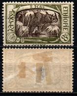 ETIOPIA - 1919 - White Rhinoceros - MH - Äthiopien
