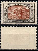 ETIOPIA - 1919 - Water Buffalo - MNH - Äthiopien