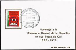 Bolivia 1978 CEFIBOL 1066T 50 Años Contraloría. Símbolos Masónicos. 50 Years Comptroller. Masonic Symbols. - Bolivia