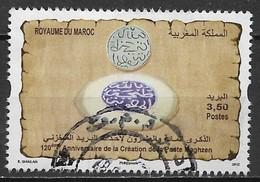 Morocco 2012. Scott #1161a (U) Maghzen Post, 120th Anniv. - Morocco (1956-...)