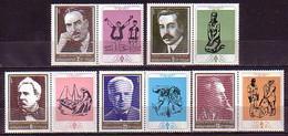 BULGARIA - 1977 - Serie Culturelle - 5v ** - Neufs