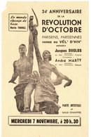 TRACT COMMUNISTE . VEL 'D'HIV . 34 EM ANNIV REVOLUTION OCTOBRE . DUCLOS MARTY - Documentos Históricos