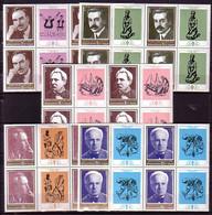 BULGARIA - 1977 - Serie Culturelle - 5v ** Bl De 4 - Neufs