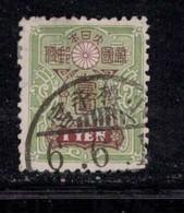 JAPAN Scott # 145 Used - Gebraucht