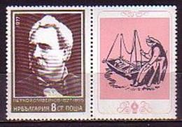 BULGARIA - 1977 - Serie Culturelle - P.Slaveycov- 1v ** Yv 2355 / Mi 2648 - Neufs