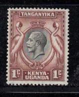 KUT Scott # 46 Unused NO GUM - KGV Album Paper Adhesion - Kenya, Uganda & Tanganyika