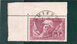 TIMBRE CAISSE D'AMORTISSEMENT   SOURIRE De REIMS.  N° 256 - Used Stamps